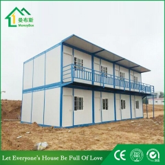 Container House with CE Certificate