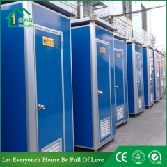 Low Cost EPS Sandwich Panel Toilet
