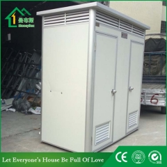 EPS Sandwich Panel Squat Toilet