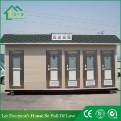 Galvanized Steel Frame Portable Toilet